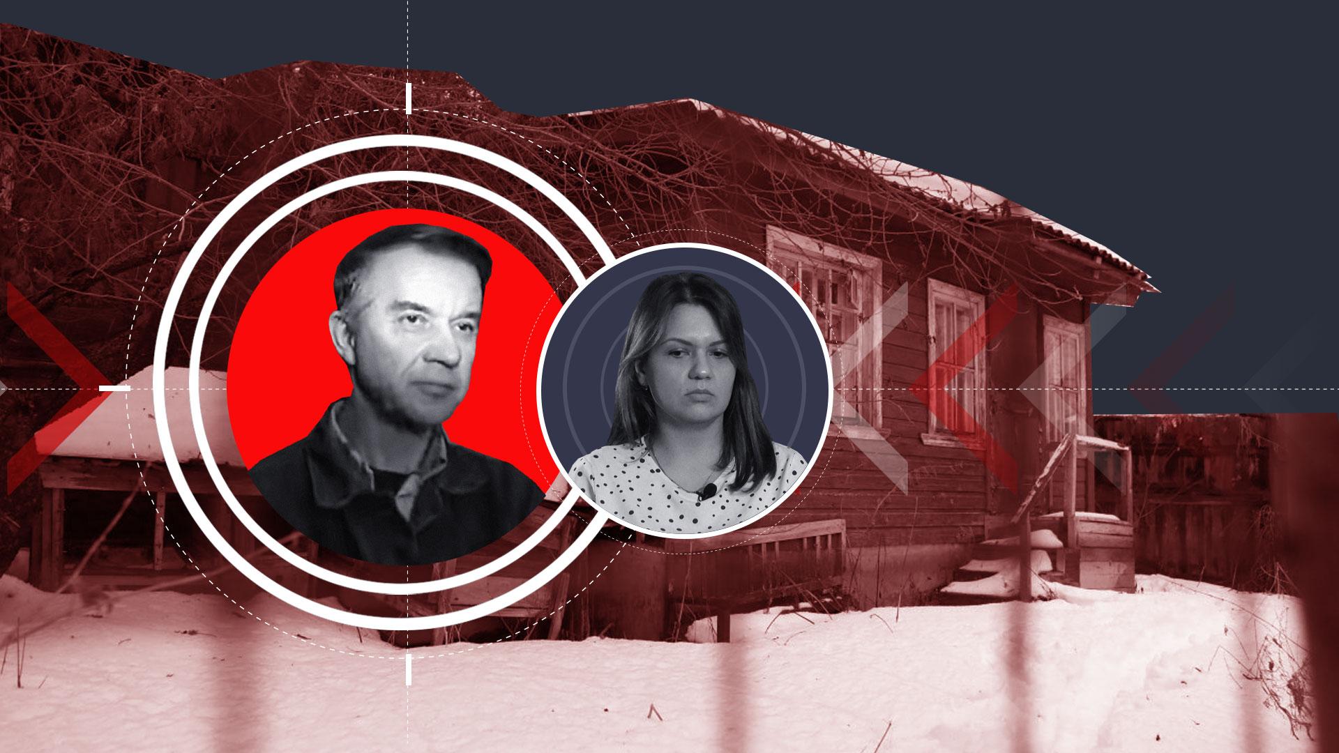 Возвращение мучителя: скопинский маньяк выходит на свободу спустя 17 лет