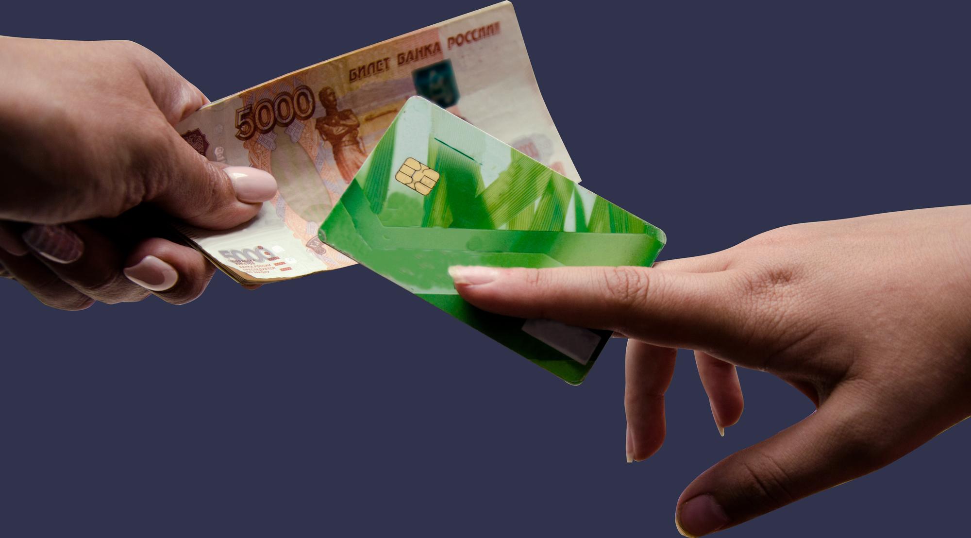 Усилился контроль за переводами с карт: когда нужно платить налог и за что могут списать средства со счёта