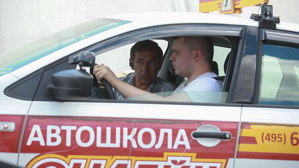 Автоэксперт предложил сдавать экзамен на права по навигатору