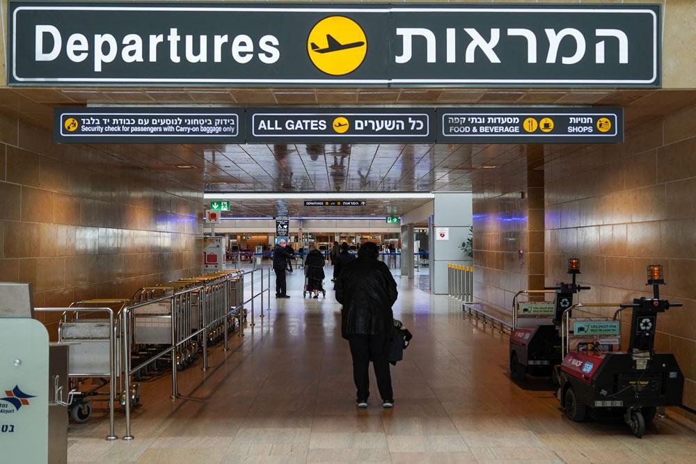 Израиль разрешает въезд вакцинированным иностранным туристам с мая