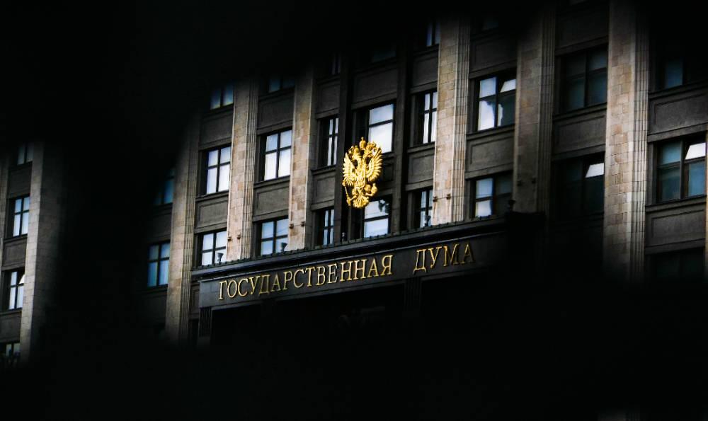 Путин подписал закон об увеличении федеральной части партсписков на выборах в Думу
