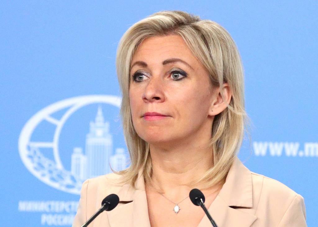 Захарова обвинила США в замалчивании планов по развёртыванию ядерных вооружений