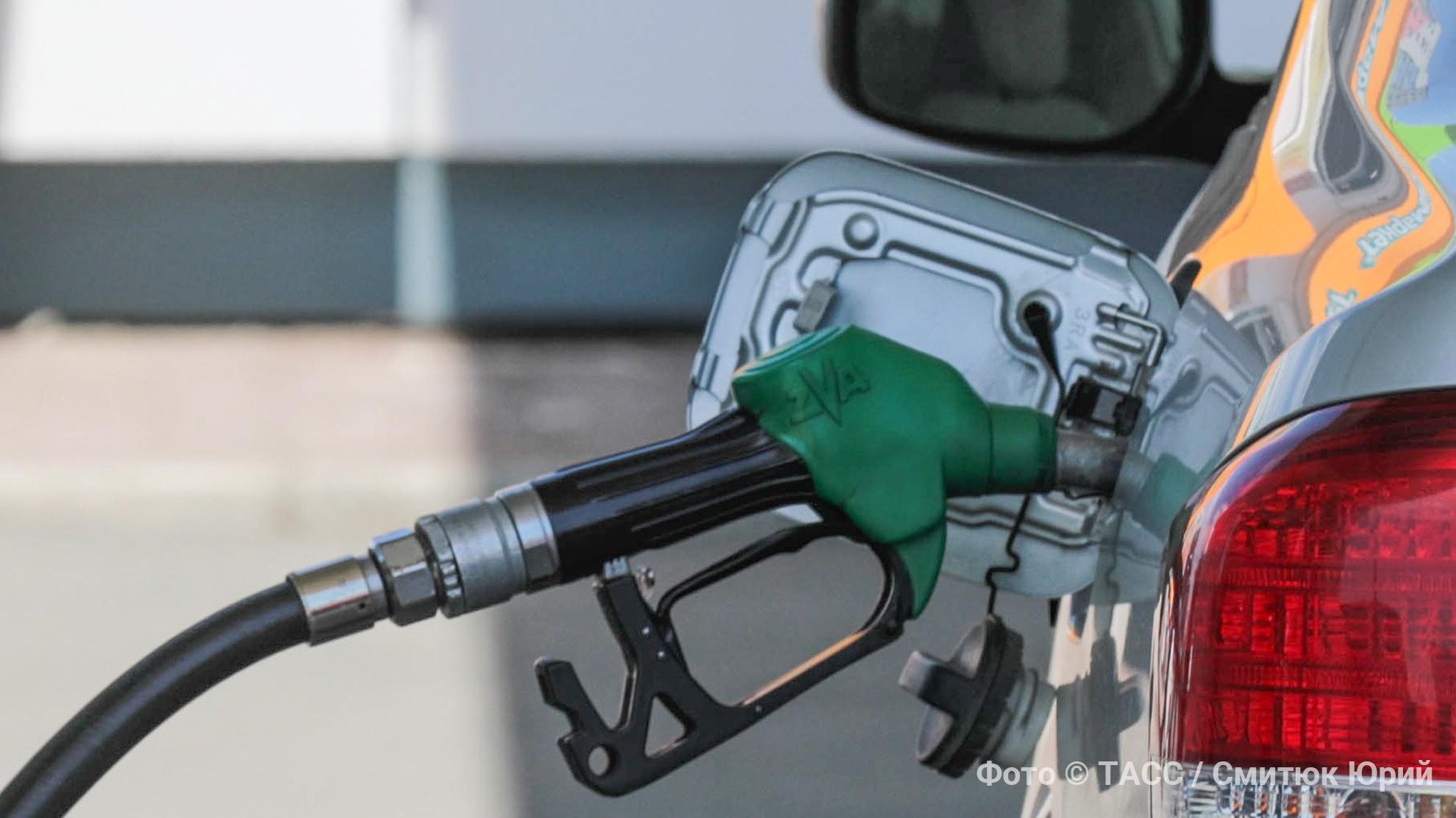 С 1 мая регулировать стоимость бензина будут по-новому: что произойдёт с ценниками на заправках