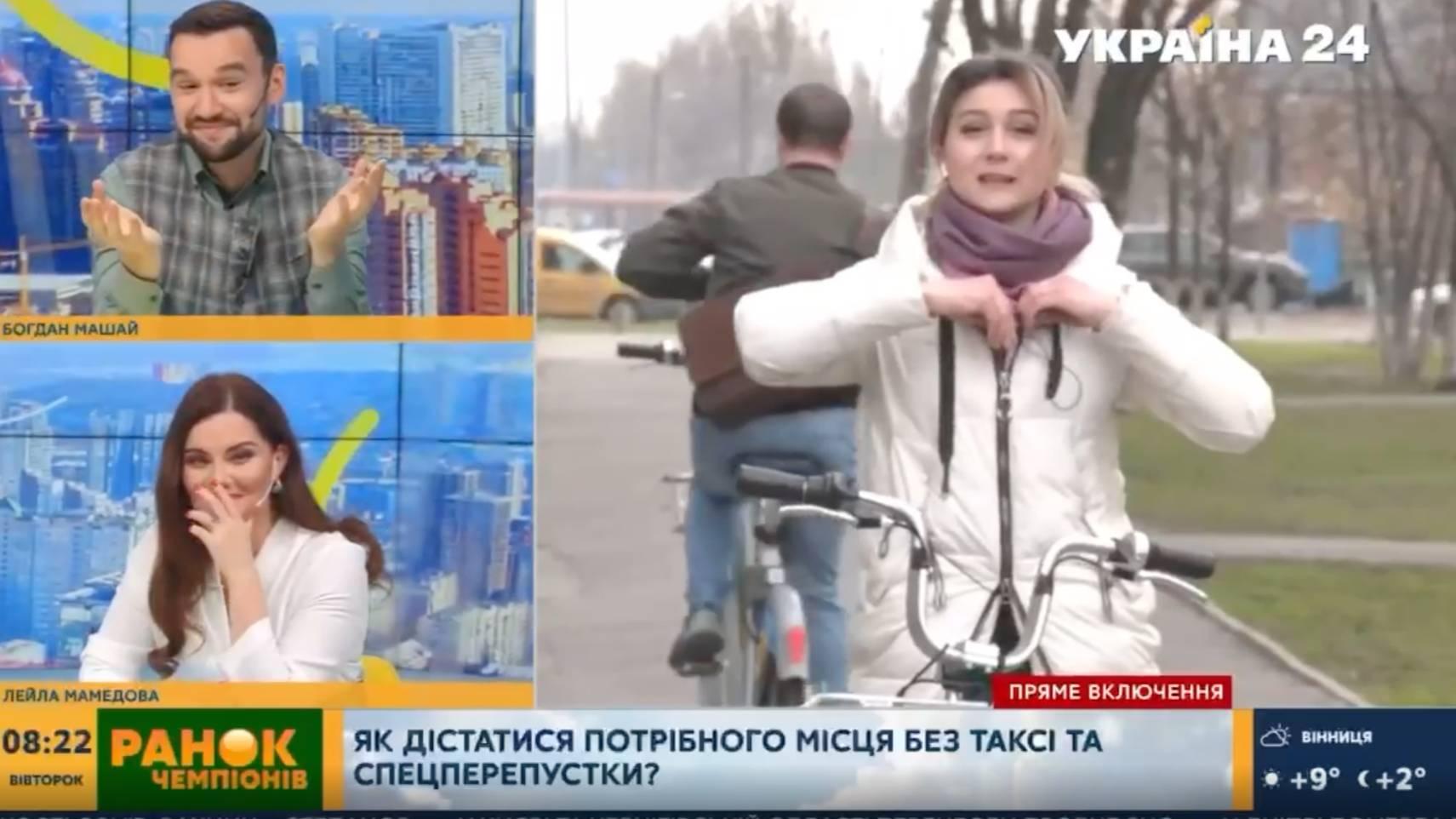 Журналистка с Украины задала вопрос велосипедисту, но ответ заставил её испуганно убрать микрофон